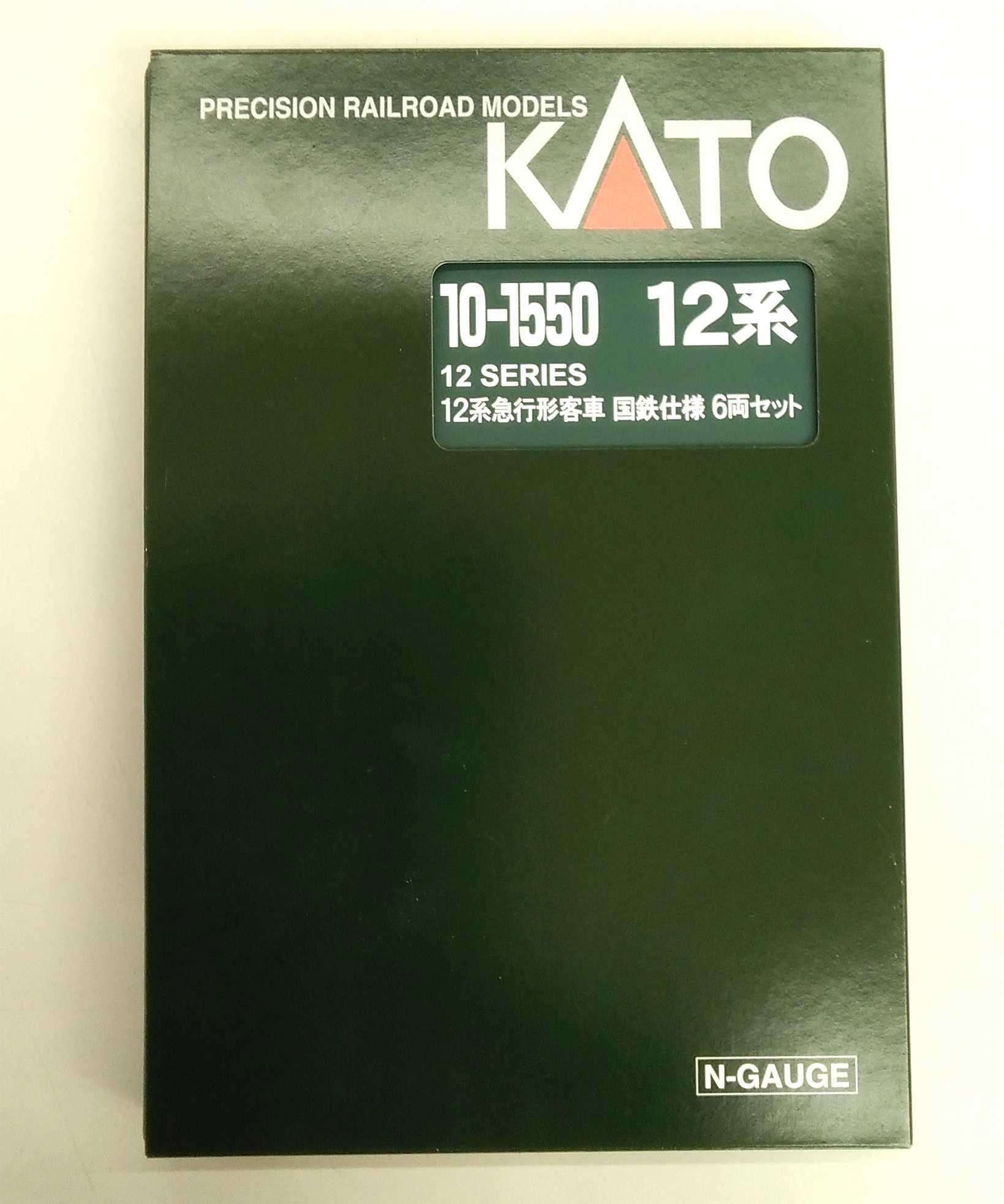 Nゲージ 12系急行形客車 国鉄仕様|KATO