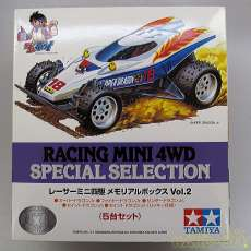 レーサーミニ四駆メモリアルボックスVOL.2|TAMIYA