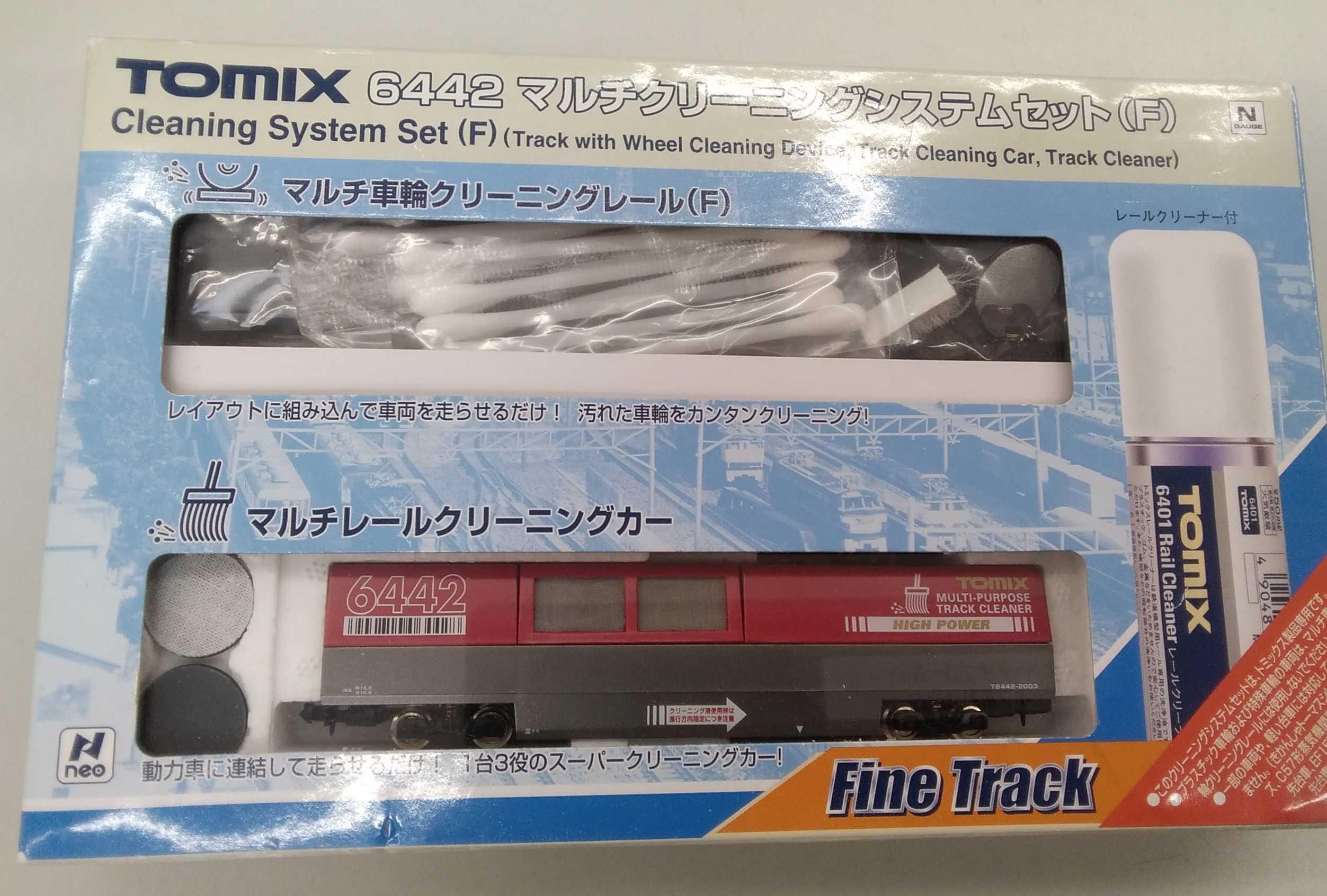 Nゲージ マルチクリーニングシステムセット|TOMIX