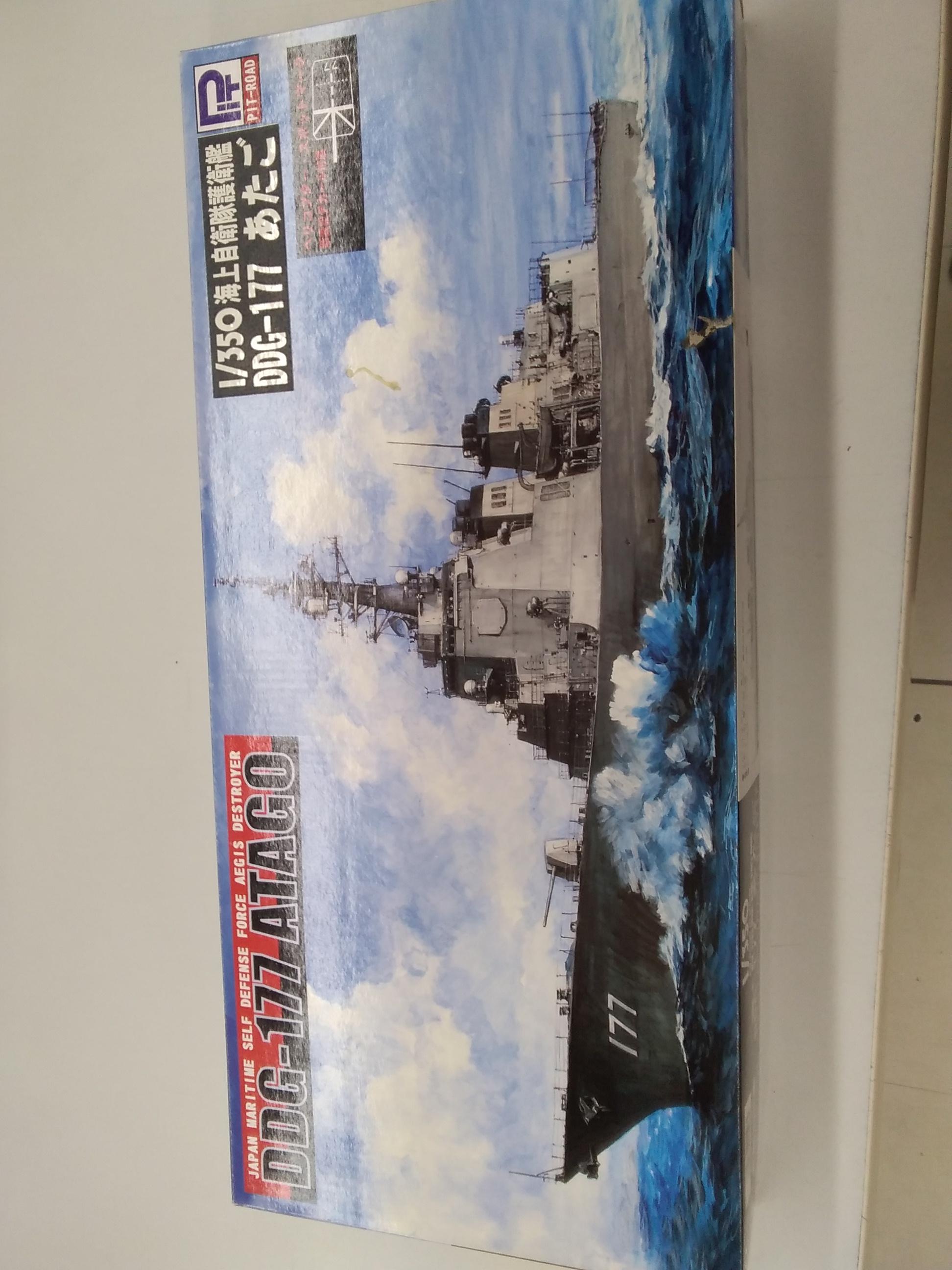 船・潜水艦|ピットロード