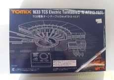 電動ターンテーブル|TOMIX