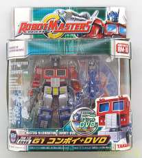 ロボットマスターズ|TAKARA