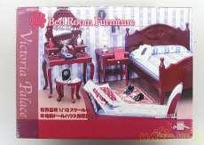 ヴィクトリア・パレス ドールハウス用家具セット その他ブランド