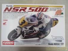 オートバイ|KYOSHO