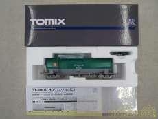 特殊車両・その他|TOMIX