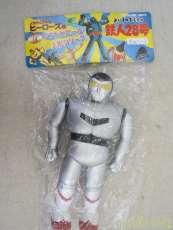 ロボット・ソフビ人形|ノスタルジックヒーローズ