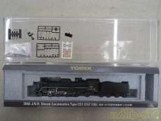 蒸気機関車|TOMIX