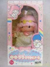 お人形|TAKARA