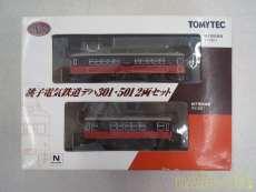 電車 TOMY TEC