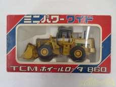 年代物玩具|-