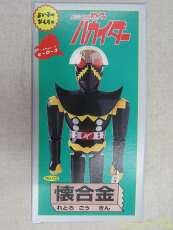 スーパーロボット|ノスタルジックヒーローズ