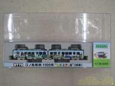 電車|MODEMO