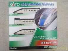 新幹線 KATO