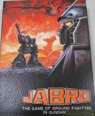 JABRO ボードゲーム TSUKUDA HOBBY