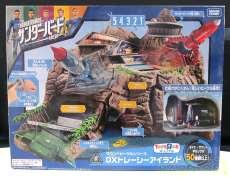 サウンドビークルシリーズ DXトレーシーアイランド|TAKARA TOMY