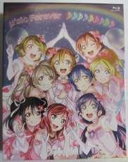 μ's FINAL LOVE LIVE! ランティス