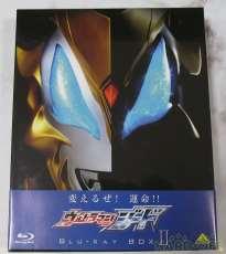 ウルトラマンジード Blu-ray BOXⅡ|バンダイビジュアル