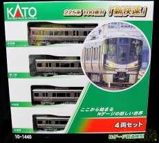 225系100番台「新快速」|KATO