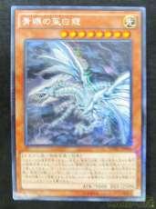 遊戯王カード|KONAMI