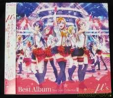 μ's Best Album ランティス