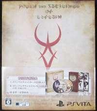 ゲームソフト 日本一ソフトウェア