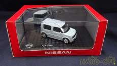 1/43スケール車|NISSAN