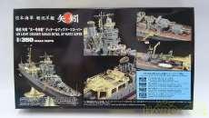 船・潜水艦|ハセガワ