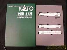 10-1265 E7系 北陸新幹線「かがやき」増結セットA( KATO