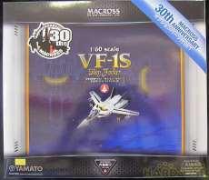 完全変形 VF-1S ロイ・フォッカー機