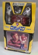 ミクロマン ロボットマン サイボーグ|TAKARA