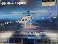 ヘリコプター|HITEC MULTIPLEX