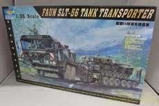 戦車・軍用車両|TRUMPETER
