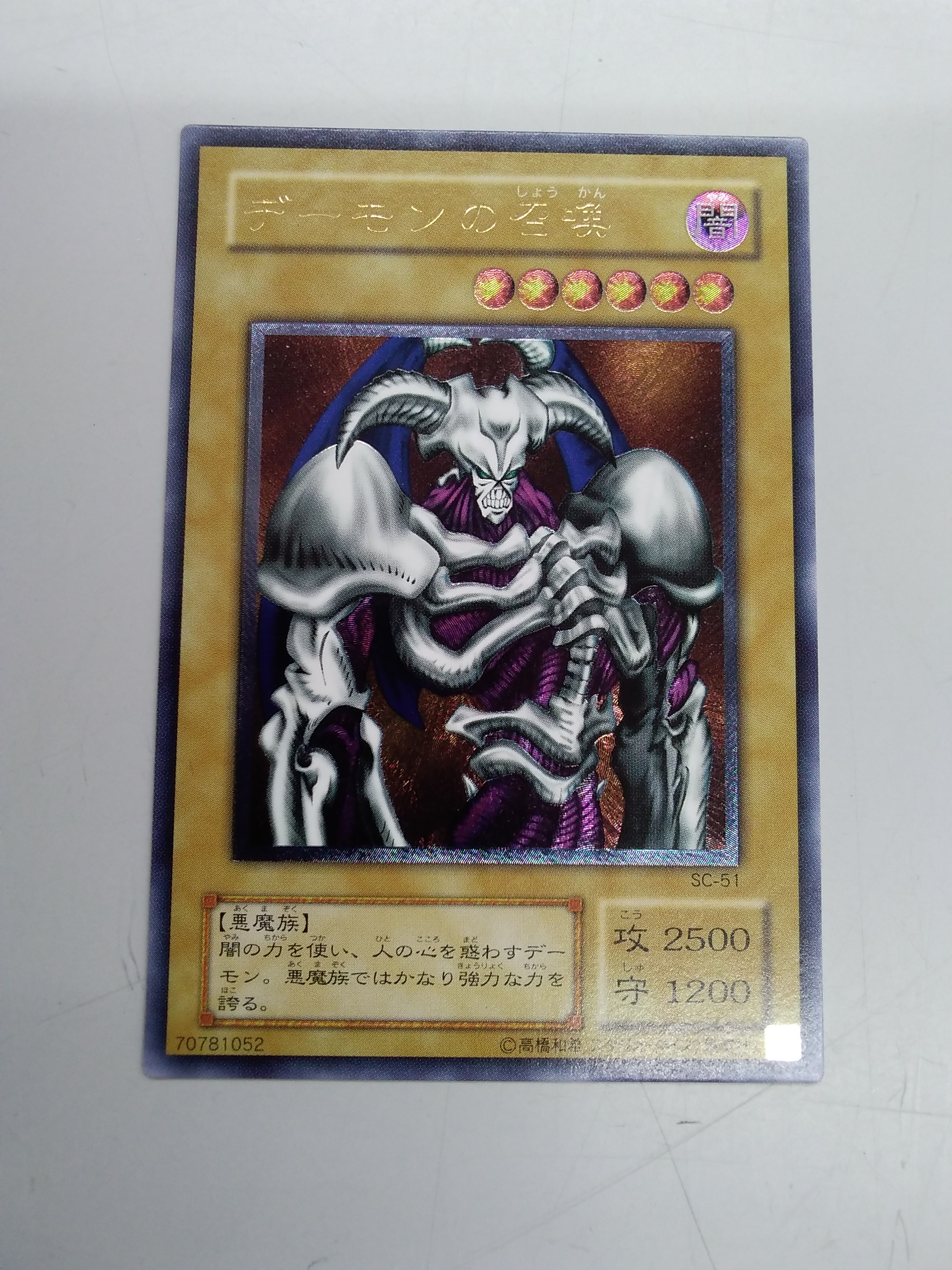 カード|KONAMI