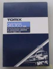 98365 JR500系のぞみ増結セットB|TOMIX