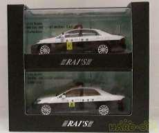 トヨタクラウン GRS202 セット|RAI'S