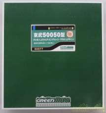 東武50050型 増結|GREEN MAX