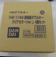 HG劇場版ダブルオークリアカラーVER.4機セット|BANDAI