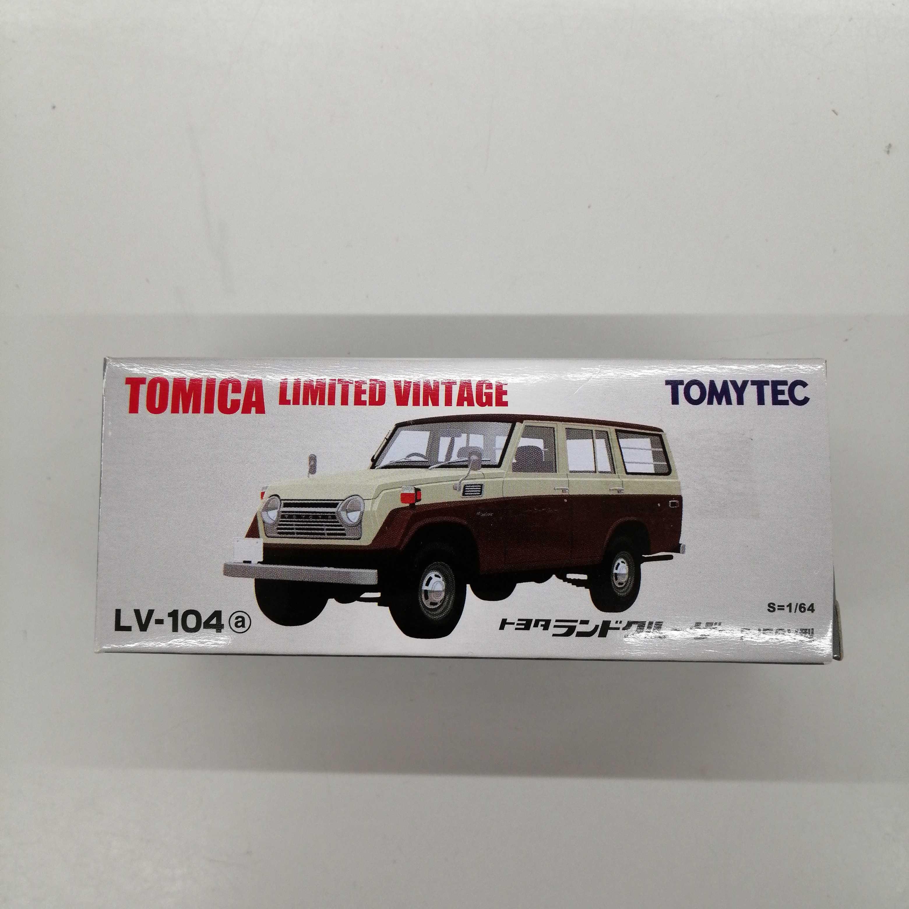 トヨタ ランドクルーザー TOMYTEC