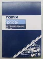 国鉄 115 1000系 近郊電車|TOMIX