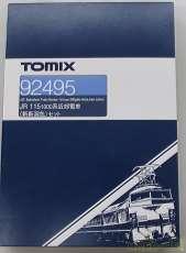 JR 115 1000系|TOMIX