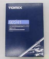 JR24系25形特急寝台客車(トワイライトエクスプレス)増結 TOMIX