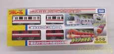 プラレール 地下鉄丸の内線ダブルセット|TAKARA TOMY