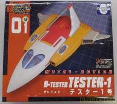 ゼロテスター テクター1号|その他ブランド