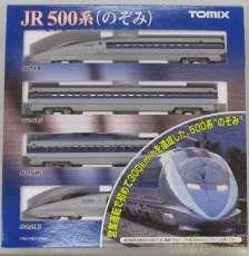 98363 JR500系のぞみ 基本セット|TOMIX