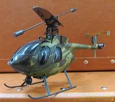 ヘリコプター|ハイテック・マルチプレックス