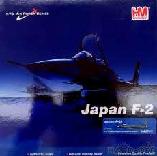 1/72AIR POWER SERIES JAPAN F-2