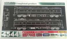 名鉄7700系白帯車|GREEN MAX