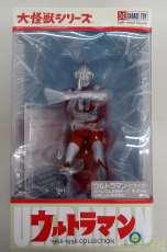 大怪獣シリーズ ウルトラマン(Cタイプ/スペシウム光線)|X PLUS