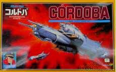 連合宇宙軍所属重巡洋艦 コルドバ