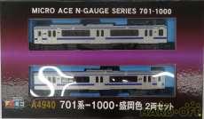 701系-1000・盛岡色 2両セット|MICRO ACE
